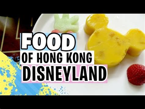 Hong Kong Disneyland - 2018 All You Need to Know Before